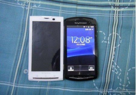 Playstation Phone aparece con el logo Xperia de Sony Ericsson, además de Gingerbread