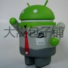 Foto 9 de 12 de la galería mini-bots-de-android-series-01 en Xataka Android