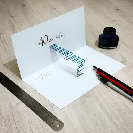 Tolga Girgin, el diseñador que hace saltar las palabras fuera del papel