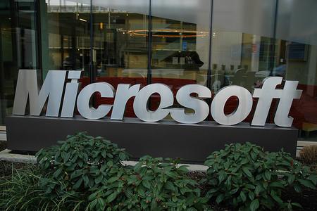 El día cuando se sabe que Microsoft espía una cuenta Hotmail para detener a un filtrador