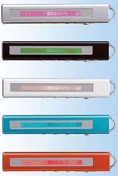 Sanyo DMP-700, el reproductor alargado