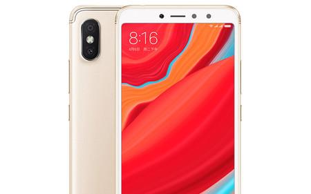 Xiaomi Redmi S2: el desenfoque llega a los selfies de los Redmi gracias a la inteligencia artificial