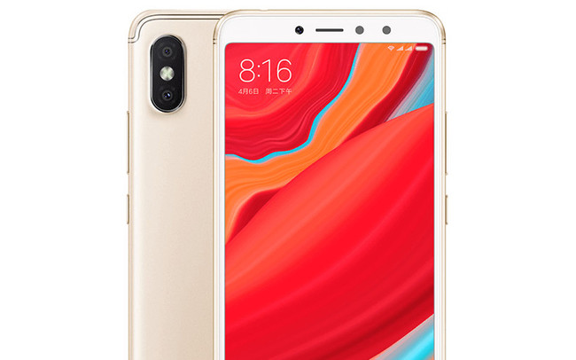 Xiaomi Redmi™ S2