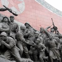El gobierno británico cree que Corea del Norte estuvo detrás de WannaCry
