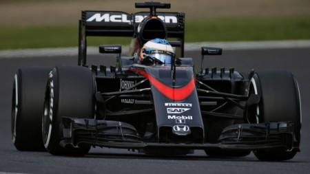 Fernando Alonso Gp Japon 2015