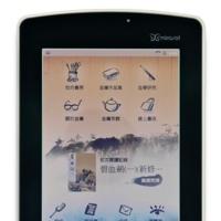 Jin Yong Reader, nuevo lector con pantalla Mirasol