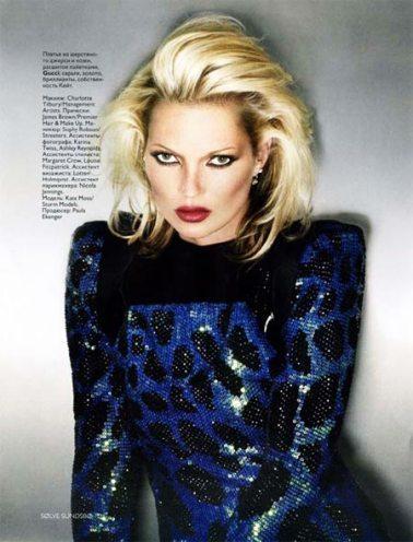 Foto de Kate Moss para Vogue Rusia (2/5)