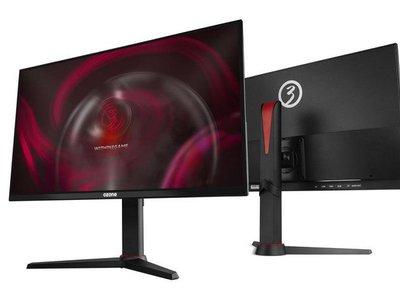 Ozone presenta dos nuevos monitores gaming: aumenta el catálogo de monitores para gamers en la gama básica