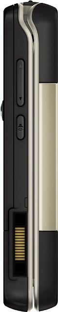 Foto de Sony Ericsson R300 y R360 (8/10)