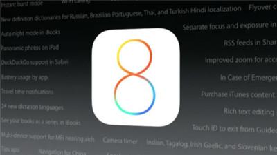 Si iOS 8 se te cuelga más que iOS 7, no te preocupes: no es sólo a ti