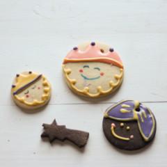Foto 1 de 5 de la galería galletas en Bebés y más