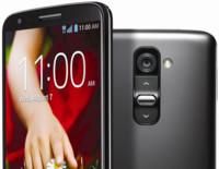 """LG G2 """"Google Edition"""" no está en los planes, vendría mejor un Nexus con su base"""