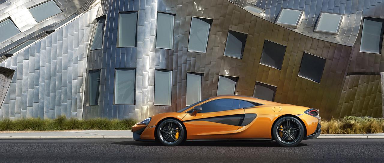 Foto de McLaren 570S Coupé (8/30)