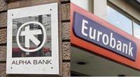 Gran casamiento griego da a luz al mayor banco de la Europa del este