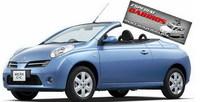 Cabrios que te puedes comprar por menos de 25.000 euros - especial cabrios