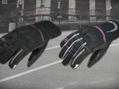 Tacto, comodidad y calor en oferta, con los guantes de invierno Garibaldi Indar