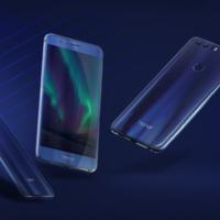 Huawei Honor 8 a su precio más bajo en Amazon: 249 euros y envío gratis