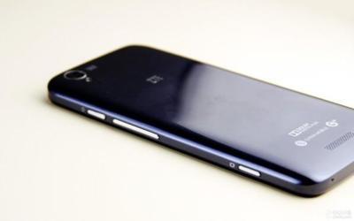 ZTE U988S, el primer smartphone con Nvidia Tegra 4