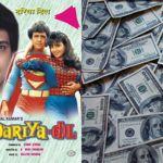 Hay más cine ahí fuera: Los sueldos de Hollywood, plagios cutres y parejas que se odiaban