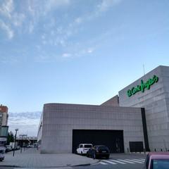 Foto 13 de 18 de la galería fotos-xiaomi-mi-max-2 en Xataka Android