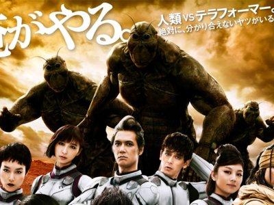 'Terra Formars', tráiler de lo nuevo de Takashi Miike con cucarachas humanoides gigantes