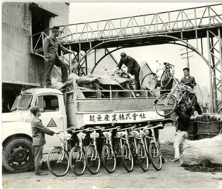 Kia Bike