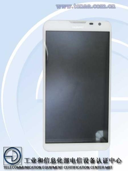 Huawei Ascend Mate 2 pasa por la certificación china y nos enseña que habrá dos modelos