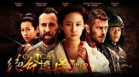 'Outcast', tráiler y cartel de la película china con Nicolas Cage y Hayden Christensen