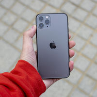 El iPhone 11 Pro por 958,56 euros en Amazon es un chollazo: nuevo precio mínimo histórico