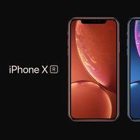 El nuevo Apple iPhone XR con 159 euros de descuento durante el 11-11 de eBay