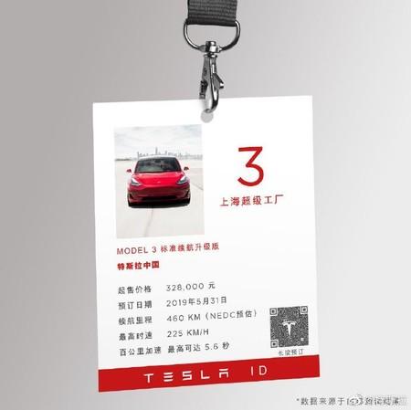 China Tesla Model 3