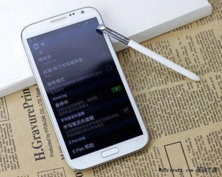 Samsung Galaxy Note II dual-SIM