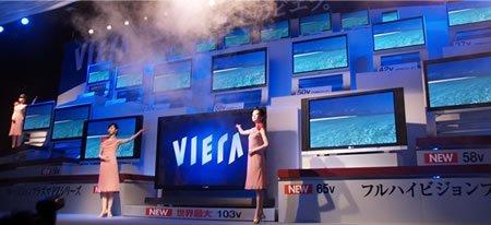Los televisores planos, cada vez más baratos