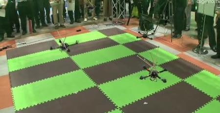 Japón planea usar enjambres de cuadricópteros para buscar supervivientes en desastres