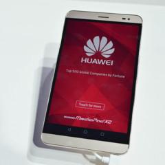 Foto 1 de 13 de la galería huawei-mediapad-x2-toma-de-contacto en Xataka Android