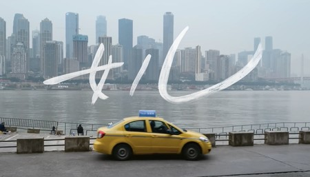 Apple celebra el Año Nuevo chino con el corto 'Daughter'