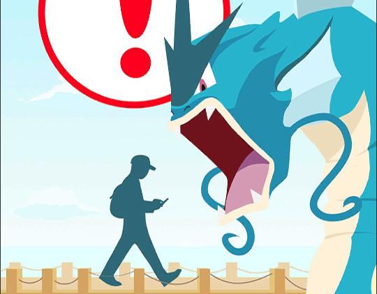 Pokemon Go 3