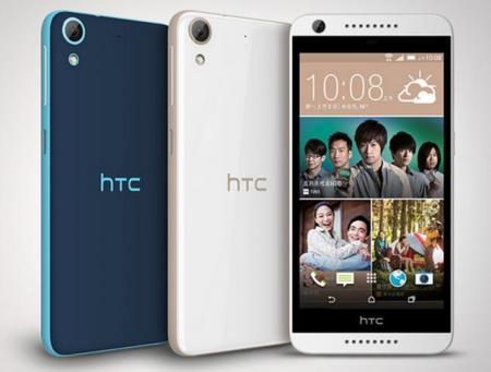 HTC Desire 626, así es la nueva gama media de HTC