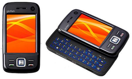 Acer hará su entrada en la telefonía móvil en Barcelona