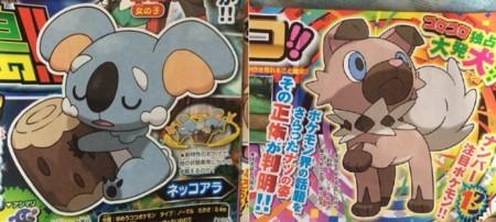 Tendremos un koala y un perro Pokémon en la séptima generación