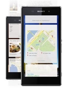 Sony i1