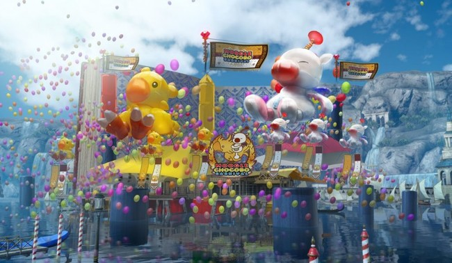 Final Fantasy Xv Moogle Chocobo Carnival