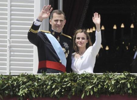 Felipe VI Letizia Ortiz rey reina