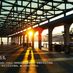 Foto 4 de 10 de la galería fotos-oficiales-con-el-xiaomi-mi-5s en Xataka