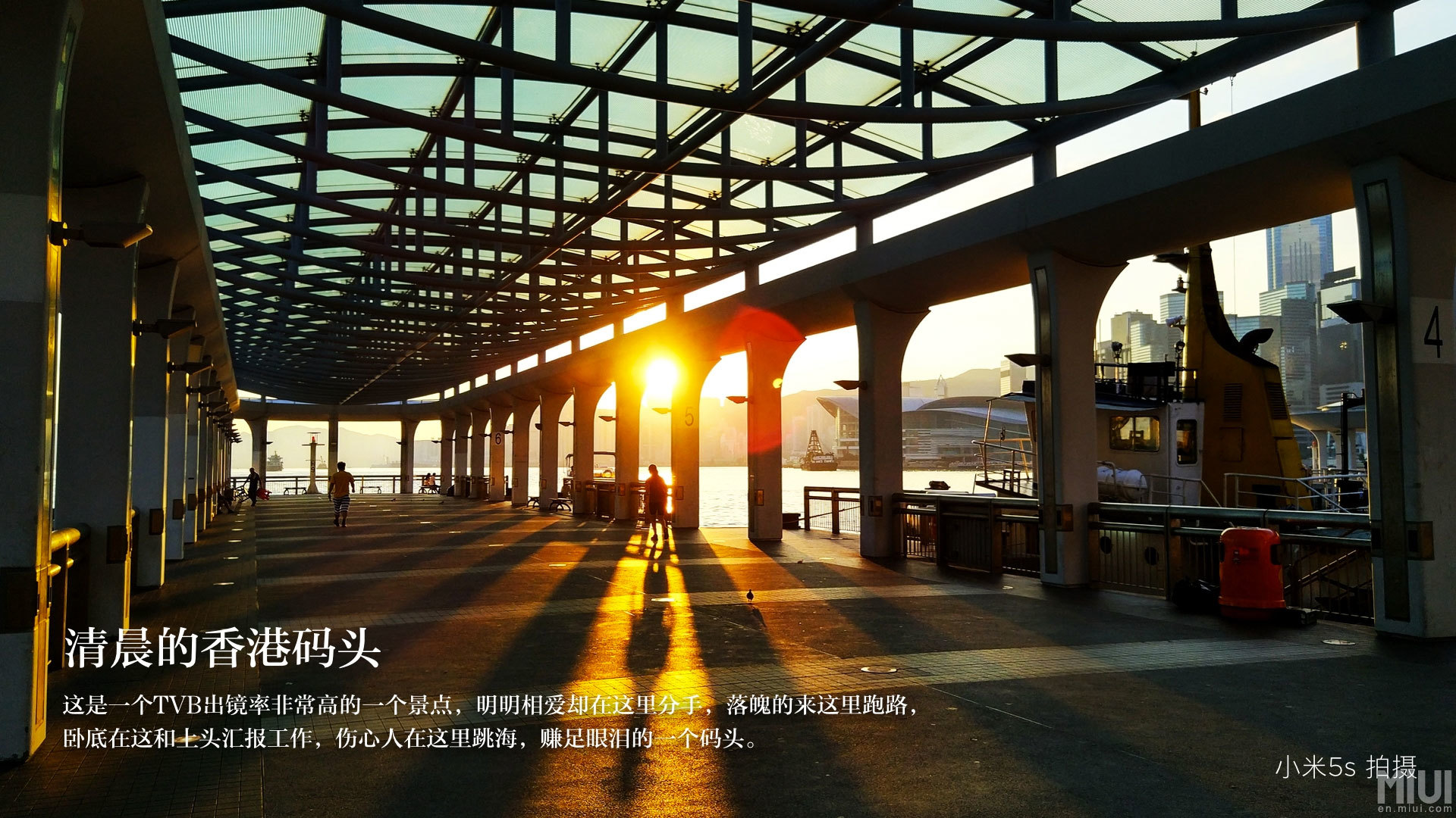 Foto de Fotos oficiales con el Xiaomi Mi 5s (4/10)