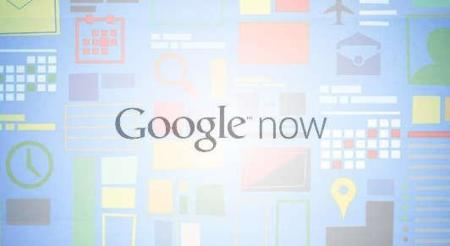 google_now_teaser.jpg
