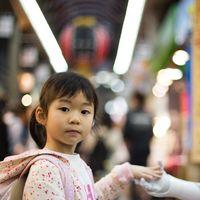 El mundo al revés: esta inteligencia artificial está tratando de enseñar empatía a los humanos