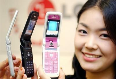 LG U880, el más fino del mercado