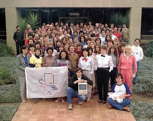 Foto de Historia de Apple (25/26)
