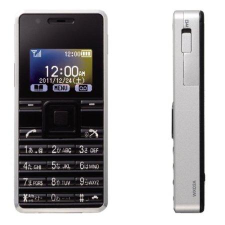 Willcom WX03A, un teléfono que pesa 33 gramos